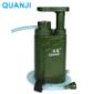 泉基QJ-A8户外净水器 野营用品 应急救援便携式净水装备